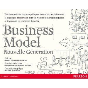 דגם חדש דור עסקים: מדריך לחזון, מהפכנים וקריאות תיגר